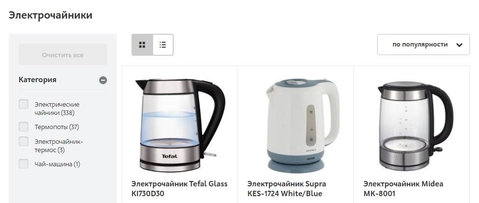 Виды чайников