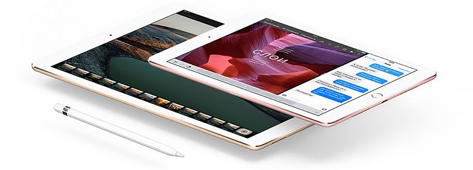 Недорогие iPad