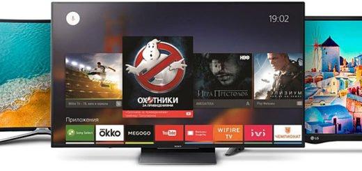 Телевизоры и Смарт ТВ