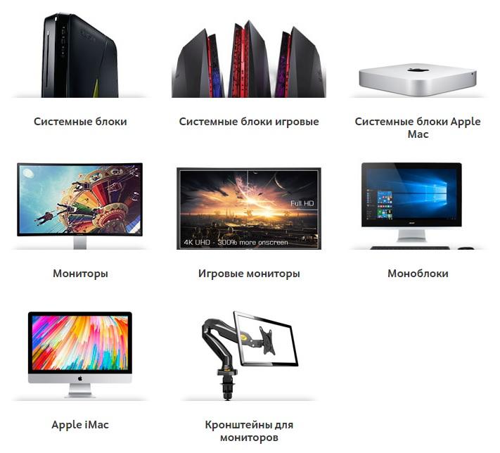 Критерии выбора