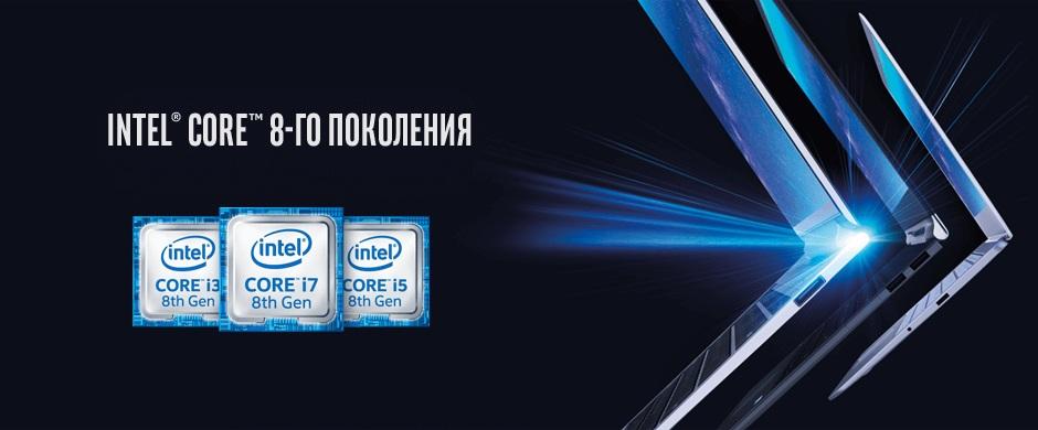 Микропроцессоры