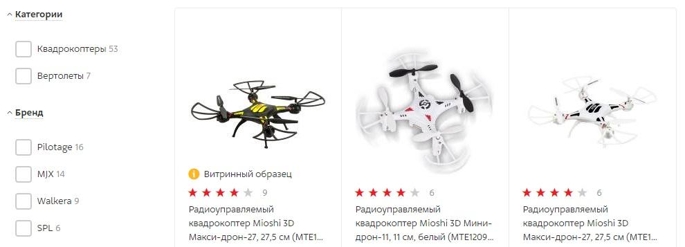Квадрокоптеры в каталоге магазина