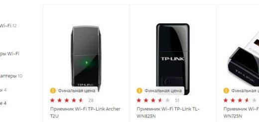 Wi-Fi адаптеры в М.Видео